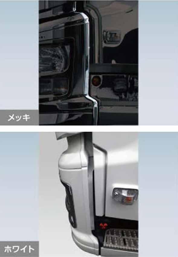 『ギガ』 純正 2PG-CYL77C-VX-~ メッキバンパーエンドカバーセット メッキ エアダム付用 パーツ いすゞ純正部品 オプション アクセサリー 用品