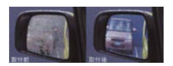『タント』 純正 L375S L385S L575S L585S レインクリアリングミラー(ブルー) パーツ ダイハツ純正部品 親水性 ドアミラー 視界雨 tanto オプション アクセサリー 用品