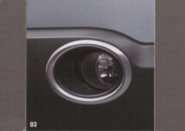 『デュアリス』 純正 KJ10 KNJ10 フォグランプフィニッシャー MRPL1 MRPL1 パーツ 日産純正部品 フォグライト 補助灯 霧灯 DUALIS オプション アクセサリー 用品