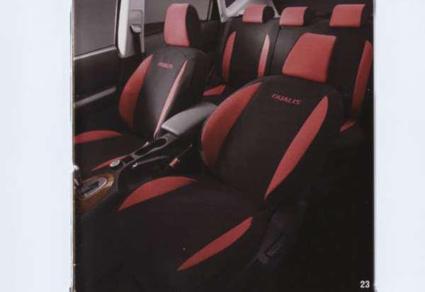『デュアリス』 純正 KJ10 KNJ10 シート全カバー(撥水機能付) パーツ 日産純正部品 フルカバー フルシートカバー DUALIS オプション アクセサリー 用品