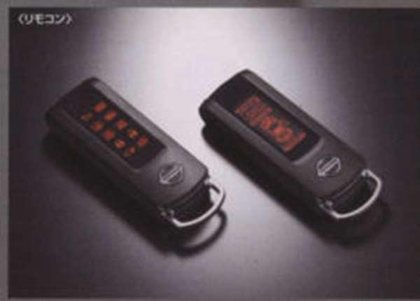 『デュアリス』 純正 KJ10 KNJ10 リモコンエンジンスターター アンサーバックモデル パーツ 日産純正部品 無線エンジン始動 リモートスタート ワイヤレス DUALIS オプション アクセサリー 用品