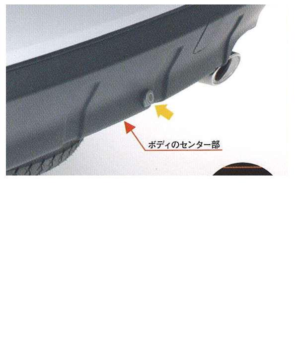『アウトランダー』 純正 CW5W 増設用バックセンサー パーツ 三菱純正部品 危険通知 接触防止 障害物コーナーセンサー 障害物 outlander オプション アクセサリー 用品