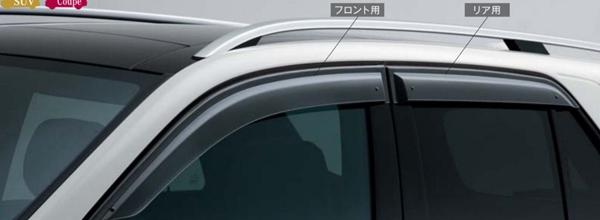 『GLE』 純正 LDA CBA サイドバイザー SUV用 フロント左右セット パーツ ベンツ純正部品 ドアバイザー 雨よけ 雨除け オプション アクセサリー 用品