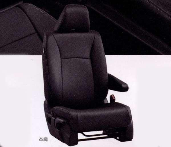 『ステップワゴン』 純正 RK1 RK2 RK5 RK6 シートカバー 革調 1台分 パーツ ホンダ純正部品 座席カバー 汚れ シート保護 STEPWGN オプション アクセサリー 用品