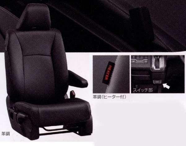『ステップワゴン』 純正 RK1 RK2 RK5 RK6 シートカバー 革調(ヒーター付/運転席) 1台分 パーツ ホンダ純正部品 座席カバー 汚れ シート保護 STEPWGN オプション アクセサリー 用品