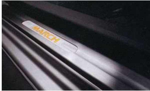 『マーチ』 純正 K13 キッキングプレート パーツ 日産純正部品 MARCH オプション アクセサリー 用品