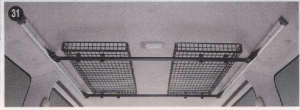 『アトレー』 純正 S321G S331G ネットラック(マルチレール用) パーツ ダイハツ純正部品 バー atrai オプション アクセサリー 用品