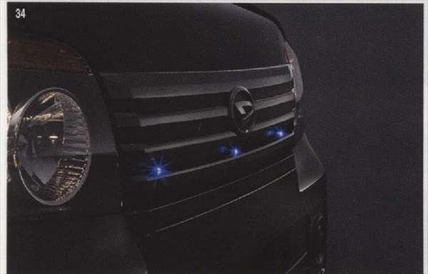 『アトレー』 純正 S321G S331G LEDフロントグリルイルミネーション パーツ ダイハツ純正部品 カスタム エアロパーツ atrai オプション アクセサリー 用品