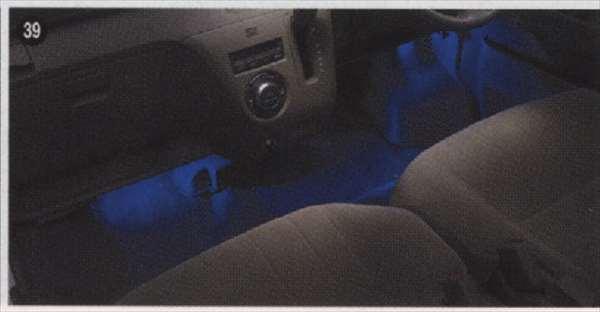 『アトレー』 純正 S321G S331G LEDフロントグリルイルミネーション(ブルー) 1台分 パーツ ダイハツ純正部品 カスタム エアロパーツ atrai オプション アクセサリー 用品