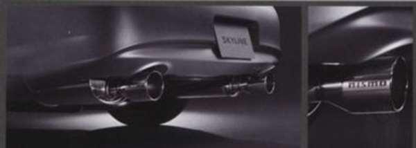 『スカイライン』 純正 kv36 v36 nv36 S-tune スポーツマフラー(オールステンス製、テールチューブ径:117φ) パーツ 日産純正部品 排気 パワーアップ 重低音 SKYLINE オプション アクセサリー 用品