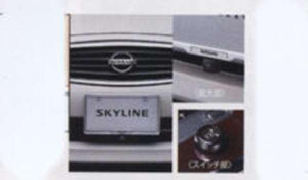 『スカイライン』 純正 kv36 v36 nv36 フロントサイドビューモニター パーツ 日産純正部品 SKYLINE オプション アクセサリー 用品