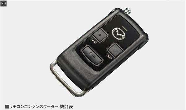 Motors Rakuten Global Market Cx5 Remote Engine Starter Body Mazda