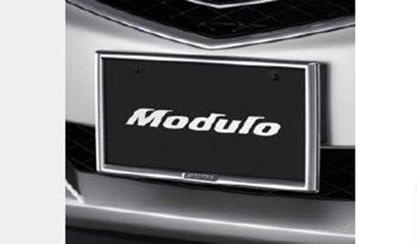 suzuki motors | Rakuten Global Market: Legend parts plated license ...