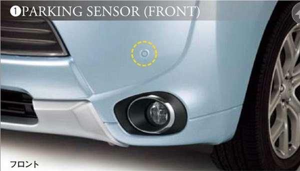 『アウトランダー』 純正 GG2W パーキングセンサー(フロント) パーツ 三菱純正部品 outlander オプション アクセサリー 用品