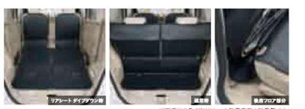 『NBOX』 純正 JF1 カーゴライナー パーツ ホンダ純正部品 オプション アクセサリー 用品