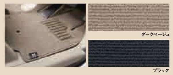 『NBOX』 純正 JF1 フロアカーペット プレミアムタイプ パーツ ホンダ純正部品 カーペットマット フロアマット カーペットマット オプション アクセサリー 用品