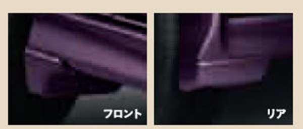 『NBOX』 純正 JF1 マッドガード N-BOX Costom用 パーツ ホンダ純正部品 オプション アクセサリー 用品