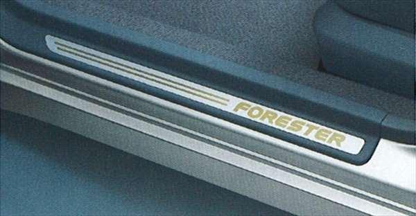 『フォレスター』 純正 SG5 SG9 サイドシルプレート パーツ スバル純正部品 Forester オプション アクセサリー 用品