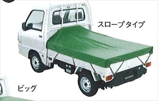 『サンバー』 純正 TW1 TW2 TV1 TV2 TT1 TT2 フレイトカバー スロータイプ(縦2.1×横(前1.85m・後1.74m)) パーツ スバル純正部品 平シート 荷台シート sambar オプション アクセサリー 用品