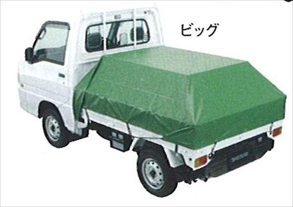 『サンバー』 純正 TW1 TW2 TV1 TV2 TT1 TT2 フレイトカバー ビッグ(縦2.7×横2.3m) パーツ スバル純正部品 平シート 荷台シート sambar オプション アクセサリー 用品