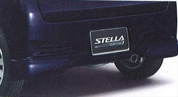 『ステラ』 純正 RN1 RN2 リヤバンパースカート パーツ スバル純正部品 stella オプション アクセサリー 用品