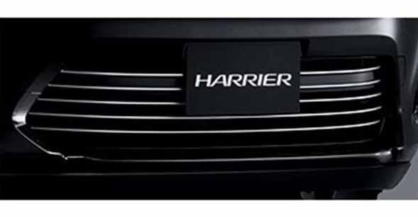 『ハリアー』 純正 AVU65W ロアグリル シルバー塗装 パーツ トヨタ純正部品 harrier オプション アクセサリー 用品