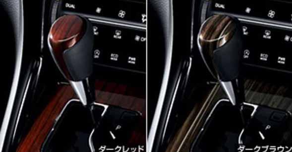 『ハリアー』 純正 AVU65W ウッド調シフトノブ パーツ トヨタ純正部品 harrier オプション アクセサリー 用品