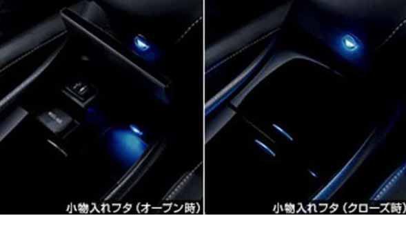 『ハリアー』 純正 AVU65W センターコンソールイルミネーション パーツ トヨタ純正部品 照明 明かり ライト harrier オプション アクセサリー 用品