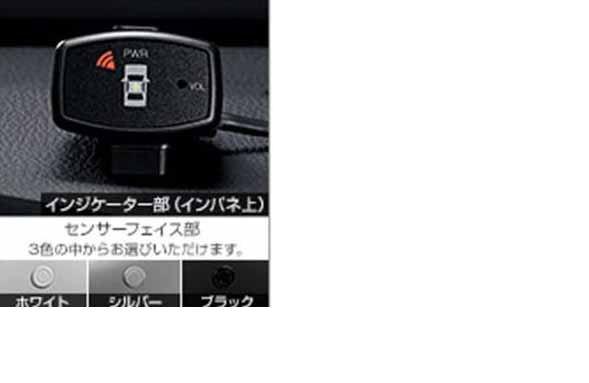 只供正牌的AVU65W角感应器声音4感应器使用的指示器配套元件 ※感应器其他出售零件丰田纯正零部件危险察觉接触防止安全harrier选项配饰用品