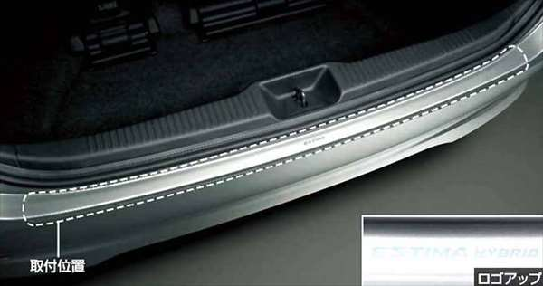 『エスティマハイブリッド』 純正 GFXZB GFXVB GFXPB GFXSB GRXSB プロテクションフィルム(リヤバンパー) パーツ トヨタ純正部品 estima オプション アクセサリー 用品