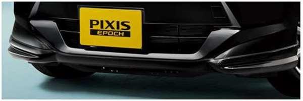 『ピクシス エポック』 純正 LA350A LA360A フロントスポイラー パーツ トヨタ純正部品 オプション アクセサリー 用品