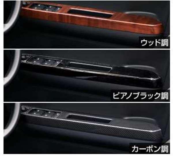 『ピクシス エポック』 純正 LA350A LA360A インテリアパネル(スイッチベース) フロント2枚セット パーツ トヨタ純正部品 内装パネル オプション アクセサリー 用品