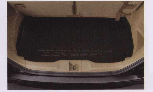 『オデッセイ』 純正 RB3 RB4 カーゴトレイ 縁高防水タイプ パーツ ホンダ純正部品 ラゲージトレイ ラゲッジトレイ トランクトレイ odyssey オプション アクセサリー 用品