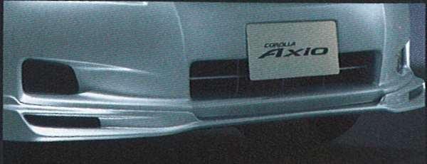 『カローラアクシオ』 純正 ZRE142 NZE141 フロントスポイラー パーツ トヨタ純正部品 axio オプション アクセサリー 用品