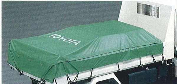 『ダイナ』 純正 KDY220 積荷シート パーツ トヨタ純正部品 荷台シート トラック dyna オプション アクセサリー 用品