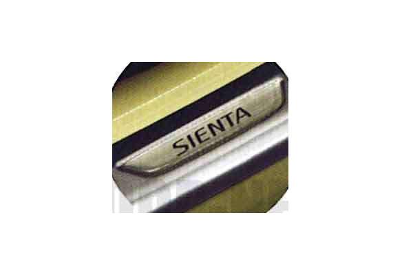 『シエンタ』 純正 NCP85 リヤバンパーステップガード パーツ トヨタ純正部品 sienta オプション アクセサリー 用品