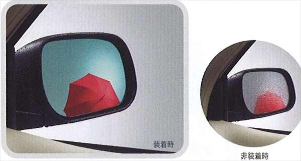 『シエンタ』 純正 NCP85 レインクリアリングブルーミラー パーツ トヨタ純正部品 sienta オプション アクセサリー 用品