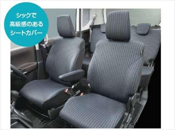 『ソリオ』 純正 MA36S シートカバー 1台分 パーツ スズキ純正部品 座席カバー 汚れ シート保護 solio オプション アクセサリー 用品