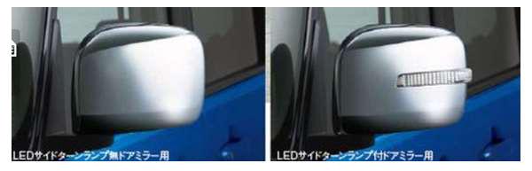 『ソリオ』 純正 MA36S ドアミラーカバー パーツ スズキ純正部品 メッキ サイドミラーカバー カスタム solio オプション アクセサリー 用品