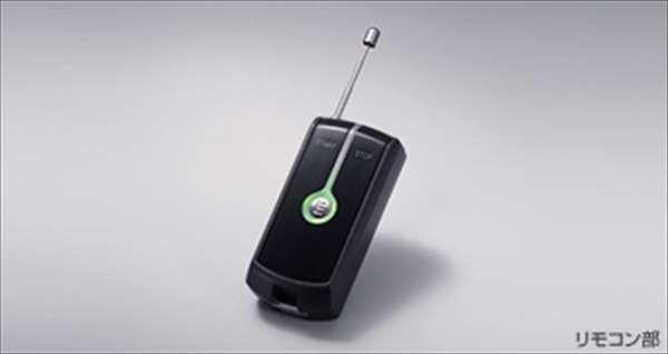 『86』 純正 ZN6 リモートスタート本体 LED・イモビ パーツ トヨタ純正部品 ワイヤレス エンジンスターター 無線 オプション アクセサリー 用品