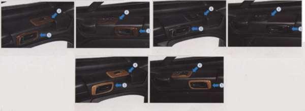 レンジャー 日野純正部品木目調パネル スイッチベース左右セット 純正部品 レンジャー パーツ TQG-FC9J系 QKG-7J系 LKG-7J系 LDG-8J系 TKG-7J系 TKG-9J系 SDG-7J系 SDG-9J 系 パーツ 純正 純正 部品 オプション ウッド