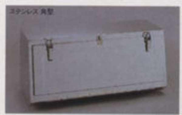レンジャー 日野純正部品工具収納ボックス 角型 750B 純正部品 レンジャー パーツ TQG-FC9J系 QKG-7J系 LKG-7J系 LDG-8J系 TKG-7J系 TKG-9J系 SDG-7J系 SDG-9J 系 パーツ 純正 純正 部品 オプション