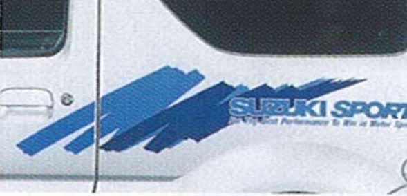 『ジムニーシエラ』 純正 B43W ボディグラフィック パーツ スズキ純正部品 ステッカー シール ワンポイント jimny オプション アクセサリー 用品