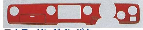 『ラパン』 純正 HE21 カラーリングインパネ G、TUrbo用 ※SSは取り付け不可 パーツ スズキ純正部品 内装パネル センターパネル オーディオパネル lapin オプション アクセサリー 用品