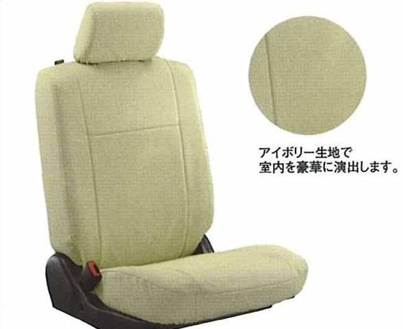 『ラパン』 純正 HE21 革調シートカバー X、L、MODE、TUrbo用 パーツ スズキ純正部品 座席カバー 汚れ シート保護 lapin オプション アクセサリー 用品