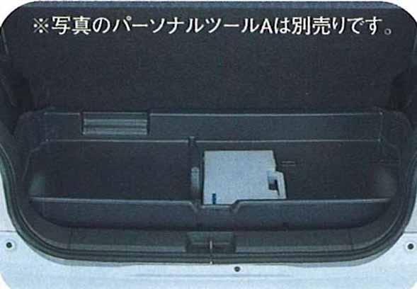 『ラパン』 純正 HE21 ラゲッジボックス パーツ スズキ純正部品 lapin オプション アクセサリー 用品