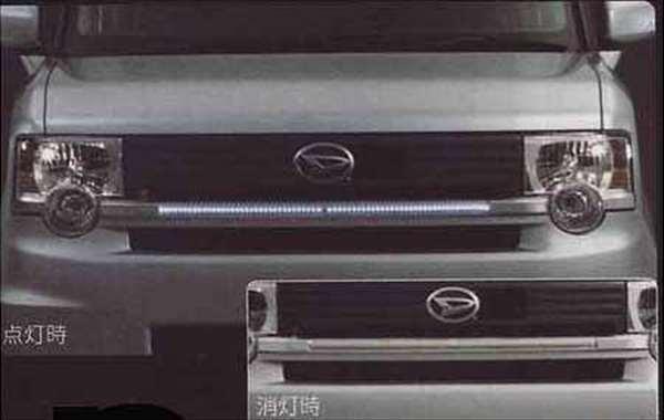 『ムーヴコンテ』 純正 L575S L585S グリルガーニッシュイルミネーション パーツ ダイハツ純正部品 moveconte オプション アクセサリー 用品