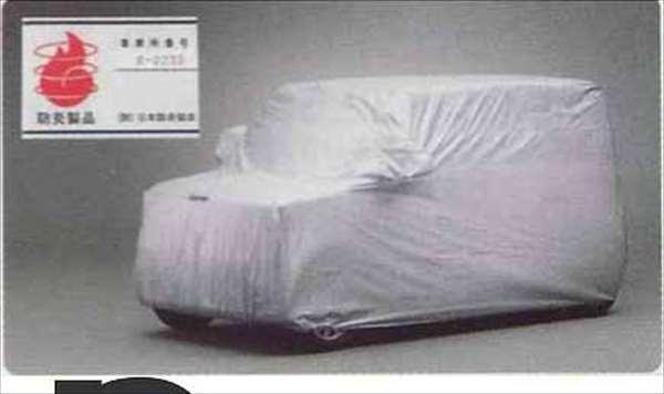 『ムーヴコンテ』 純正 L575S L585S ボディカバー(防炎タイプ) パーツ ダイハツ純正部品 カーカバー ボディーカバー 車体カバー moveconte オプション アクセサリー 用品