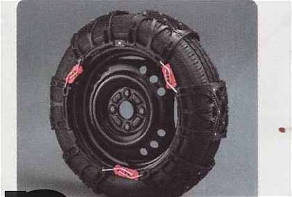 『ムーヴコンテ』 純正 L575S L585S サイルチェーン パーツ ダイハツ純正部品 moveconte オプション アクセサリー 用品
