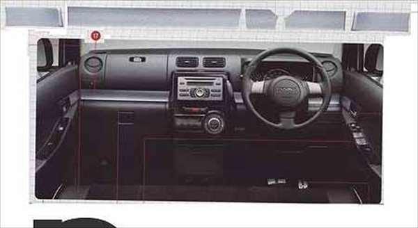 『ムーヴコンテ』 純正 L575S L585S インパネ&ドアパネルセット(マジカルシルバー) パーツ ダイハツ純正部品 moveconte オプション アクセサリー 用品